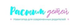 Федеральный информационно-просветительский портал «Растим детей. Навигатор для современных родителей»