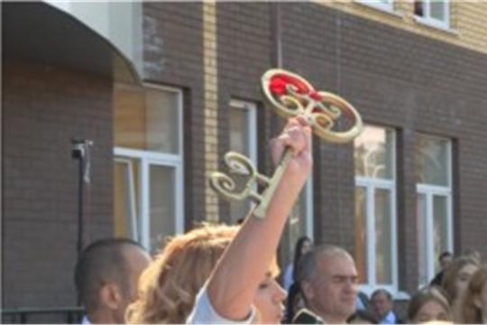 В столичном микрорайоне «Волжский 3» начал работу новый корпус пятой Гимназии