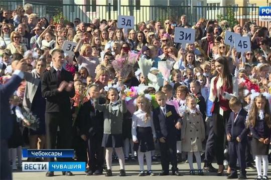 В Чебоксарах открыли корпус пятой гимназии в микрорайоне «Волжский-3»