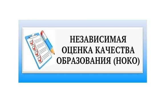 Приглашаем принять участие в независимой оценке качества предоставления образовательных услуг