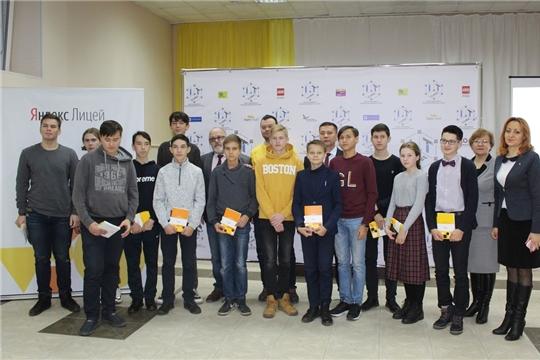 Открытие образовательного проекта «Яндекс.Лицей» на площадке Центр цифрового образования детей IT-Куб