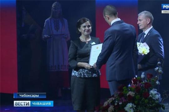 Лучшим педагогам Чувашии вручили государственные награды и президентские премии