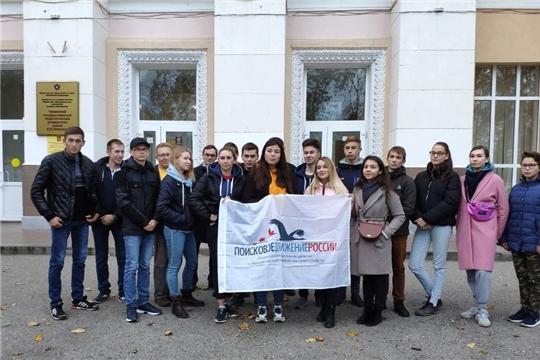 Команда Чувашии участвует в слете поисковых отрядов Приволжского федерального округа «Никто не забыт»