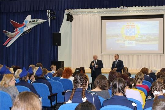 В Чебоксарах состоялось торжественное открытие Межрегиональных мероприятий Всемирной недели космоса