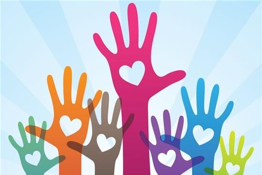 Ресурсным центром добровольчества проведен мониторинг добровольческой деятельности в Чувашии