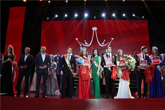 Названы победители XIII Всероссийского конкурса«Мисс и мистер студенчества России»