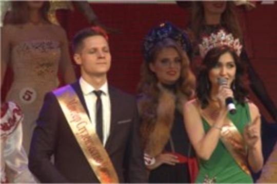 В ЧГУ выбирали Мисс и Мистера Студенчество, Национальное ТВ