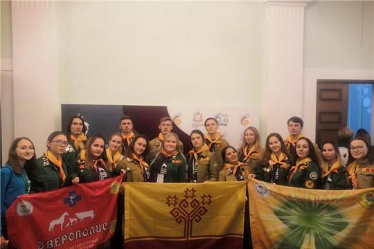 Бойцы Чувашского регионального отделения «Российские Студенческие Отряды» достойно представили республику на IX слёте студотрядов ПФО