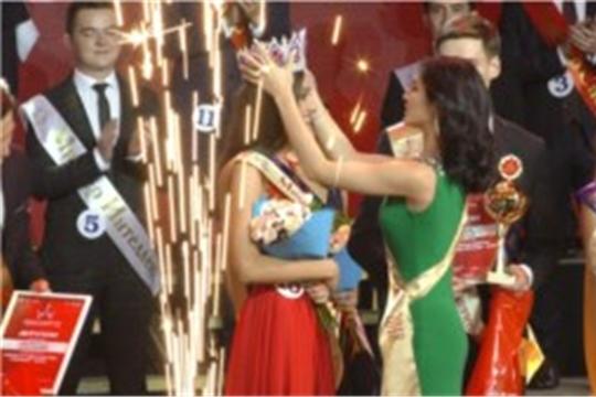 В Чебоксарах выбрали Мисс и Мистера студенчества, Национальное ТВ