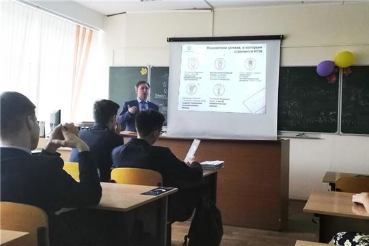 Преподаватели вуза проводят уроки НТИ для школьников
