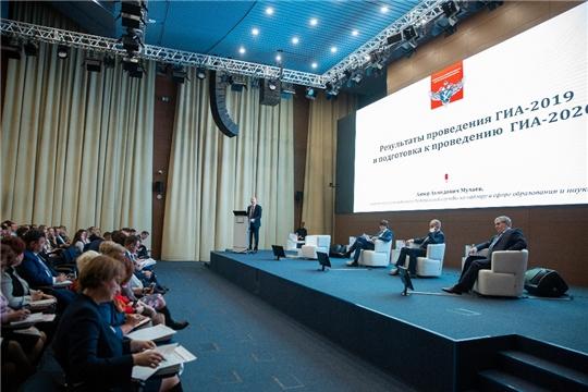 Рособрнадзор поставил перед регионами задачи на 2019/2020 учебный год