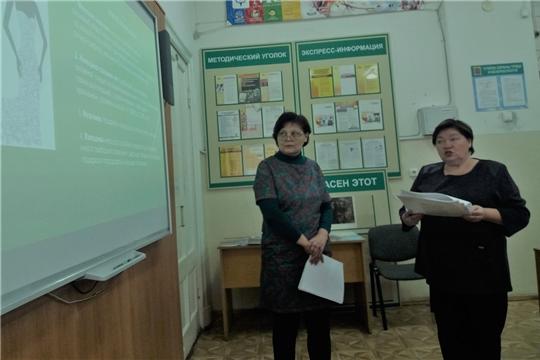 В Чебоксарском экономико-технологическом колледже завершили обучение слушатели, обучавшиеся в рамках регионального проекта «Старшее поколение»