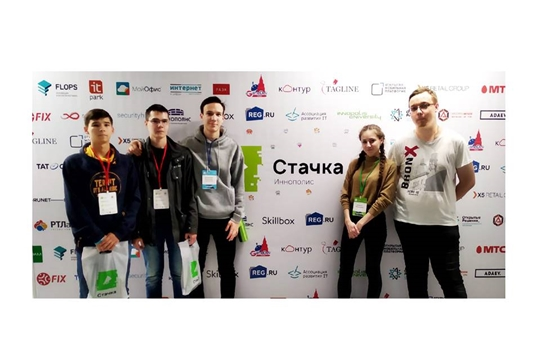 Студенты Политеха приняли участие в крупнейшей IТ-конференции «Стачка»