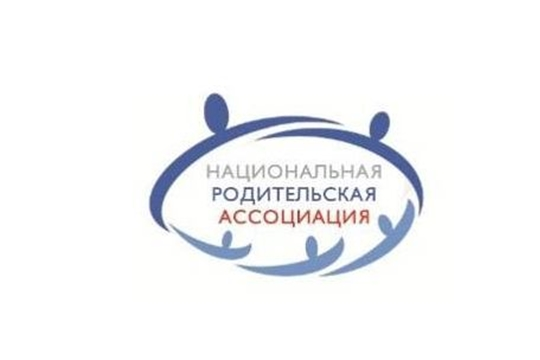 Чебоксарский детский сад – призер Всероссийского конкурса на лучшую организацию работы с родителями