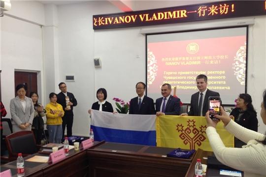 Расширение международного сотрудничества: визит делегации ЧГПУ им. И.Я Яковлева в провинцию Гуйчжоу (КНР)