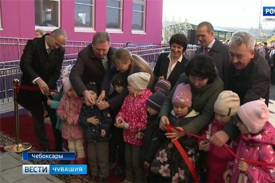 """В микрорайоне «Садовый» открыли новый детский сад, ГТРК """"Чувашия"""""""