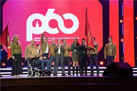 43 лучших бойца студенческих отрядов Чувашии приняли участие в юбилейном Всероссийском слете