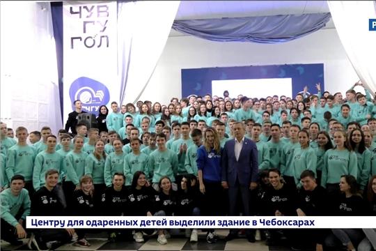 Юные асы точных наук из регионов Приволжья и Беларуси стали участниками профильной смены «ЧувГУгол»,