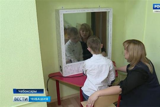 В Чебоксарах с начала года работает сеть консультационных центров для родителей