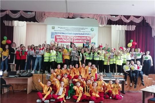 Более 100 школьников приняли участиев республиканском конкурсе флешмобов «Молодежь – за безопасность дорожного движения»
