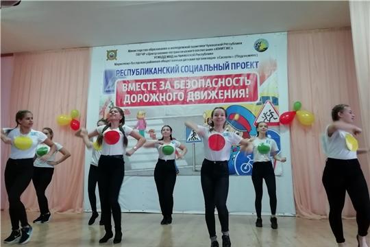 Республиканский конкурс флешмобов отрядов юных инспекторов движения «Молодежь – за безопасность дорожного движения»