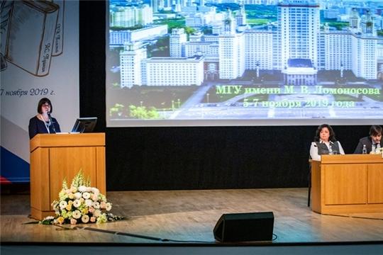 Рособрнадзор обсудил с учителями перспективы развития ГИА и ВПР по русскому языку и литературе