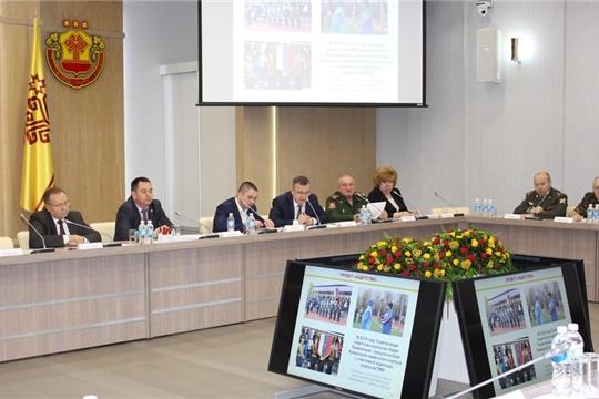 Заседание Координационного совета при Главе Чувашской Республики по патриотическому воспитанию граждан Российской Федерации