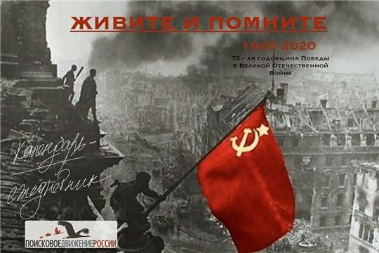 Школьница из Чуваши победила во всероссийском конкурсе творческих работ имени Юлия Иконникова