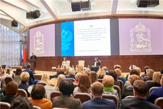 Делегация Чувашии приняла  участие в VII Всероссийском Съезде руководителей организаций для детей-сирот и детей, оставшихся без попечения родителей