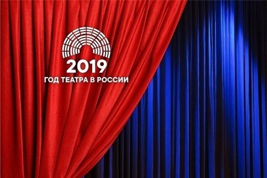 Приглашаем принять участие в финальном этапе голосования Окружного фестиваля «Театральное Приволжье»