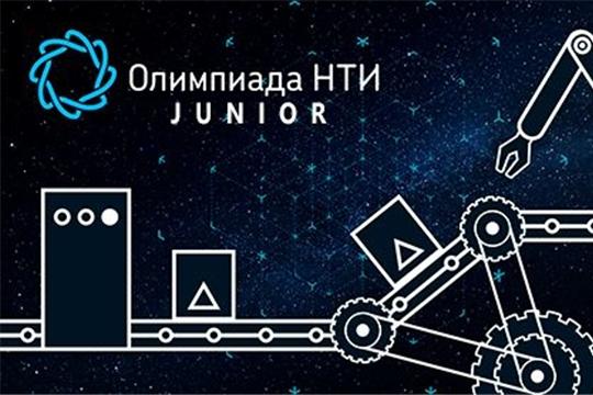 В Чебоксарах пройдет финал Олимпиады Кружкового движения НТИ.Junior