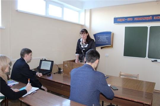 Студенты и преподаватели ЧКИ приняли участие во Всероссийском дне правовой помощи детям