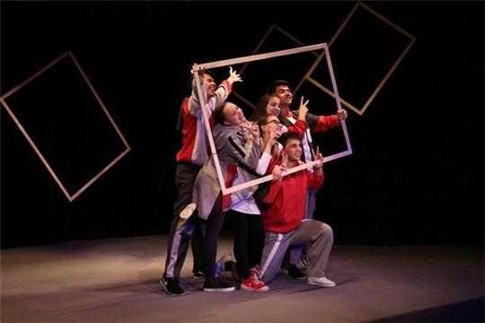 Состоялся благотворительный показ спектакля «Наброски судьбы» студии сценического искусства чебоксарского лицея №4