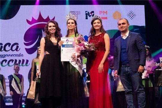 Студентка из Чувашии заняла первое место в конкурсе «Краса студенчества России»