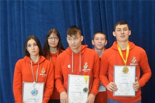 Сборная Чувашии завоевала на V Национальном Чемпионате «Абилимпикс» пять медалей