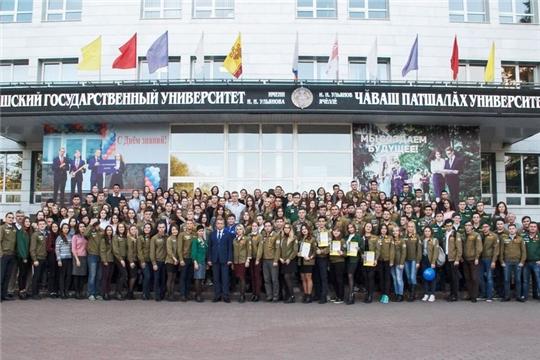ЧГУ им. И.Н. Ульянова вошел в ТОП-10 лучших вузов России по организации деятельности студенческих отрядов
