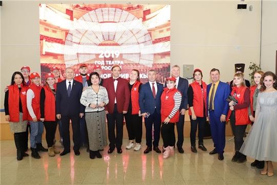 29 ноября 2019 года в Чувашском государственном театре оперы и балета состоялась торжественная церемония запуска голосования в рамках окружного фестиваля «Театральное Приволжье»