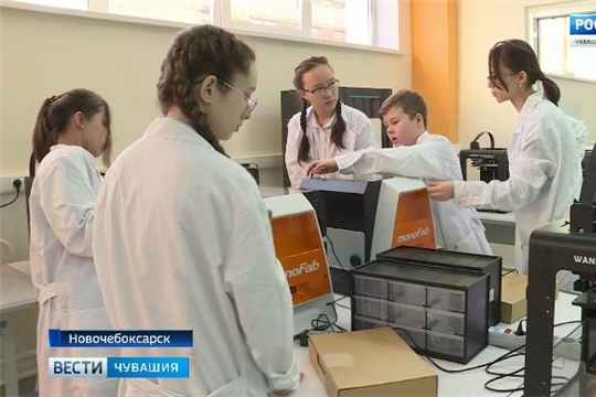 В Новочебоксарске открылся детский технопарк «Кванториум»