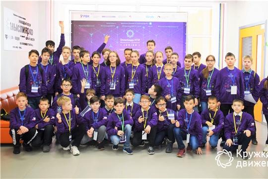 В Чебоксарах назвали имена победителей первой Олимпиады Кружкового движения НТИ.Junior для школьников