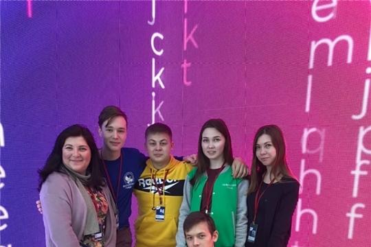 Добровольцы Чувашии участвуют в международном форуме  в Сочи