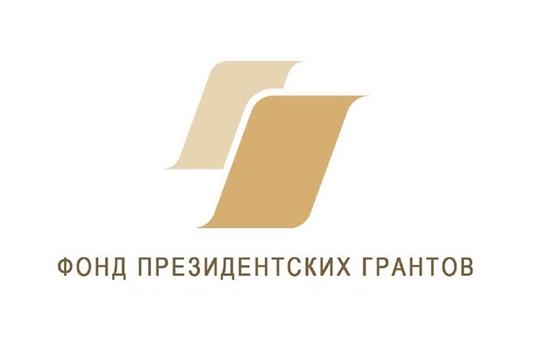 10 молодежных общественных организаций республики подали заявки на участие в конкурсе Фонда президентских грантов