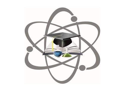 В Чувашии объявлен VIII республиканский конкурс «Лучший молодой ученый Чувашской Республики»