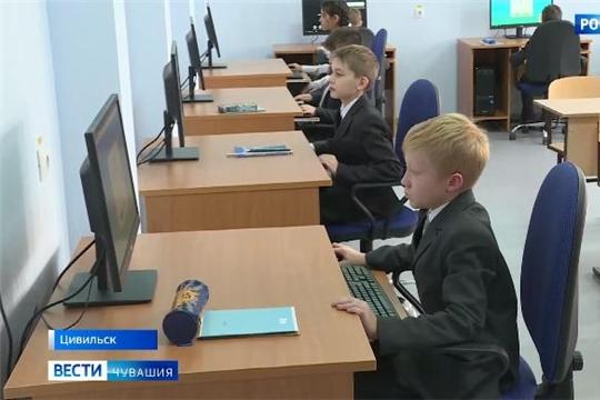 """«Уроки цифры» для школьников проходят в Чувашии, ГТРК """"Чувашия"""""""