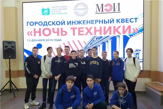 Сборная команда школьников Чувашии – призер инженерного образовательного квеста «Ночь техники»