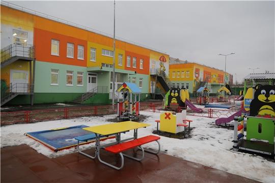В столице Чувашской Республики в один день открылись три новых детских сада