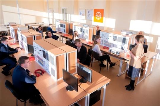 В Канашском транспортно-энергетическом техникуме открыли пять современных мастерских по компетенциям WorldSkills