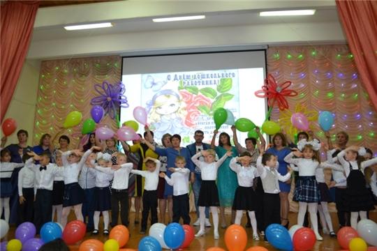 В свой профессиональный праздник поздравления принимали работники дошкольного образования Порецкого района