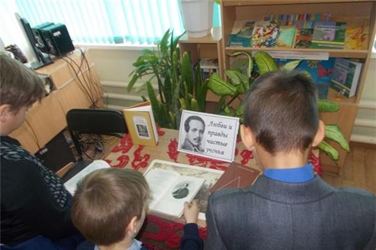 Прошел литературный час, приуроченный к 205-летию со дня рождения М.Ю. Лермонтова
