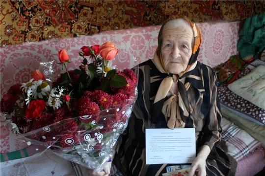 90-летний юбилей отметила жительница села Порецкого Антонина Андреевна Малинина