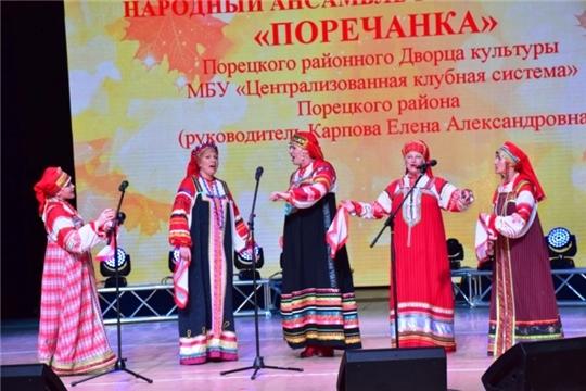Приняли участие во всероссийской хоровой акции «За семью, за Родину, за Россию!»